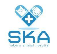โรงพยาบาลสัตว์สาคร